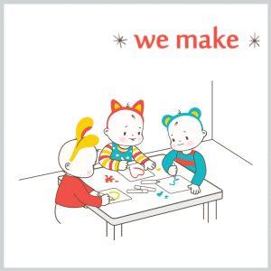 ערכות יצירה לבית מארח מגיל 4 ועד גיל 10