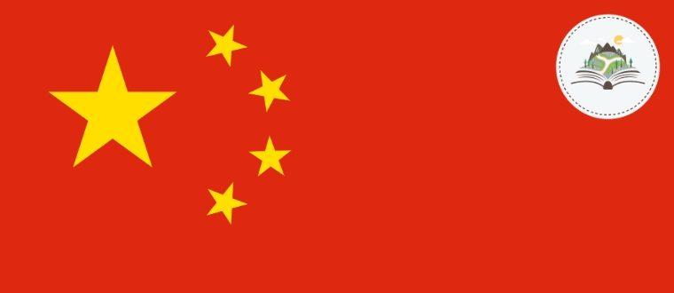 3. אגדה סינית